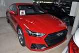 Audi A7. КРАСНЫЙ, МЕТАЛЛИК (TANGO RED)