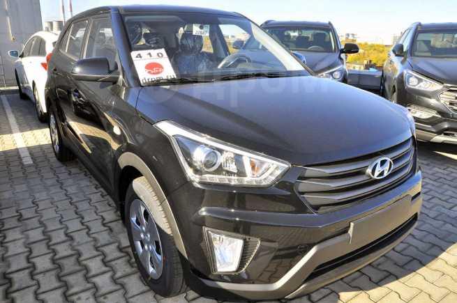 Hyundai Creta, 2018 год, 1 258 300 руб.