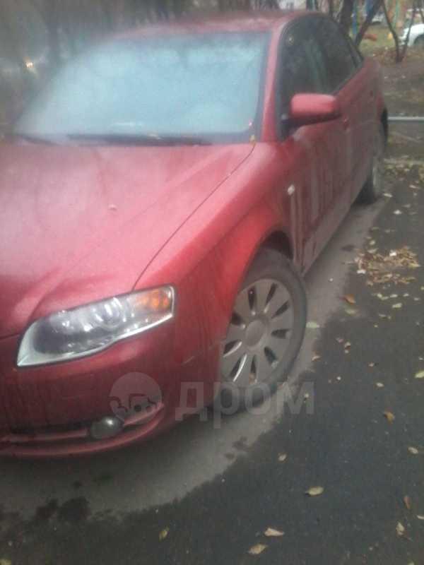Audi A4, 2006 год, 600 000 руб.