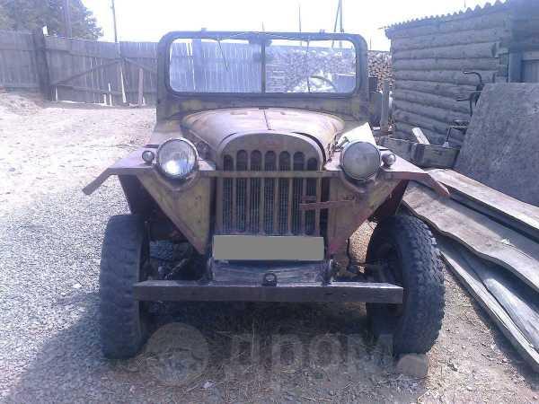 ГАЗ 67, 1953 год, 200 000 руб.