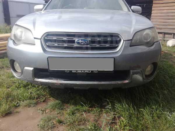 Subaru Outback, 2004 год, 450 000 руб.