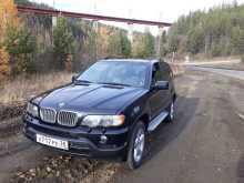Усть-Илимск X5 2003