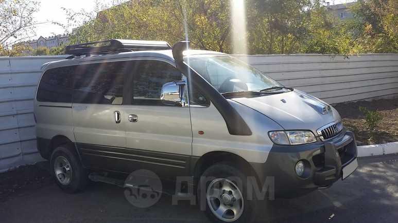 Hyundai Starex, 2003 год, 615 000 руб.