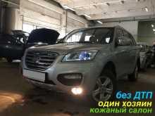 Кемерово X60 2014