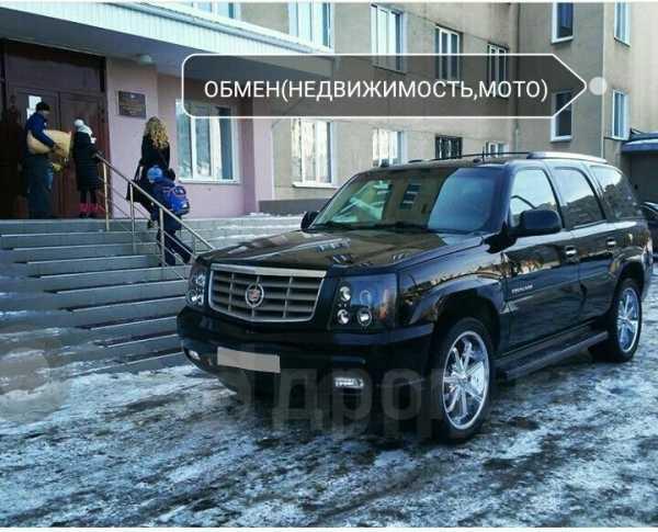 Cadillac Escalade, 2005 год, 1 100 000 руб.
