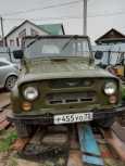 УАЗ 469, 1994 год, 90 000 руб.