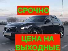 Омск FX50 2010