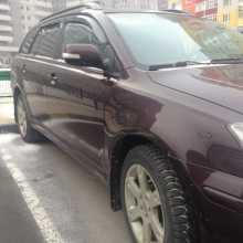 Тюмень Avensis 2008