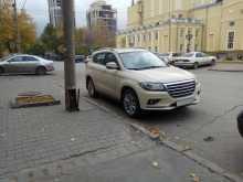 Новосибирск H2 2016