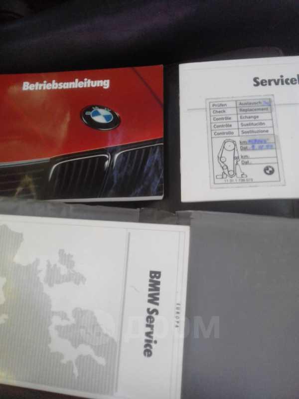 BMW 3-Series, 1987 год, 172 000 руб.