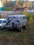 УАЗ Буханка, 1995 год, 255 000 руб.