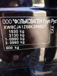 Skoda Octavia, 2011 год, 525 000 руб.