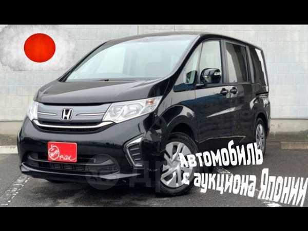 Honda Stepwgn, 2015 год, 1 020 000 руб.