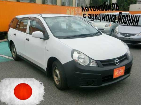 Mazda Familia, 2014 год, 470 000 руб.