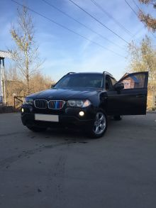 Иркутск X3 2007