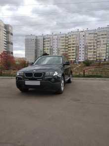Красноярск X3 2010