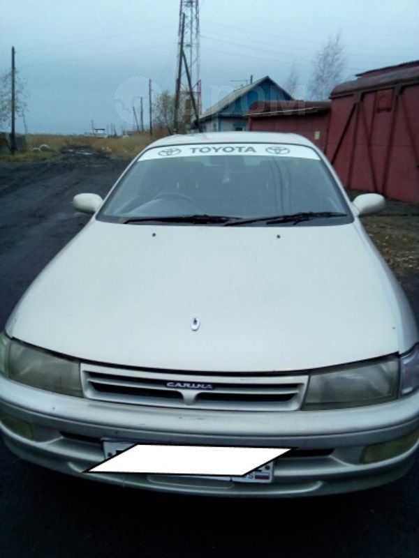 Toyota Carina, 1995 год, 139 000 руб.