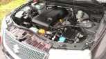 Suzuki Grand Vitara, 2008 год, 518 500 руб.