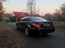 Уссурийск S-Class 2011