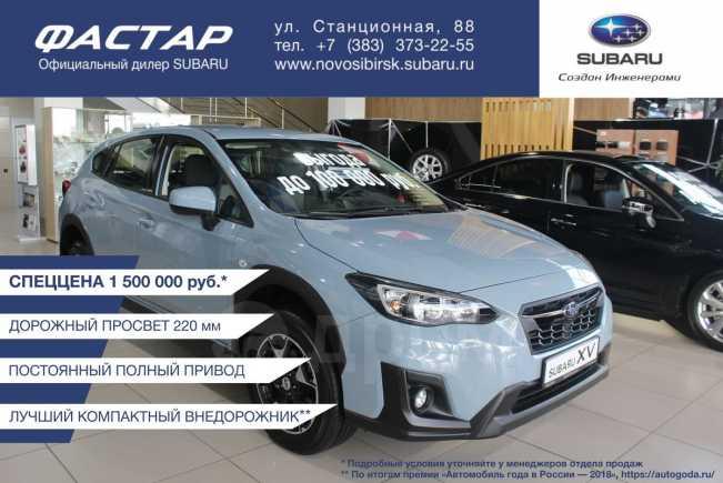 Subaru XV, 2017 год, 1 599 000 руб.
