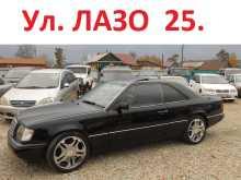Свободный E-Class 1994