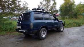 Петропавловск-Камч... Land Cruiser 1997