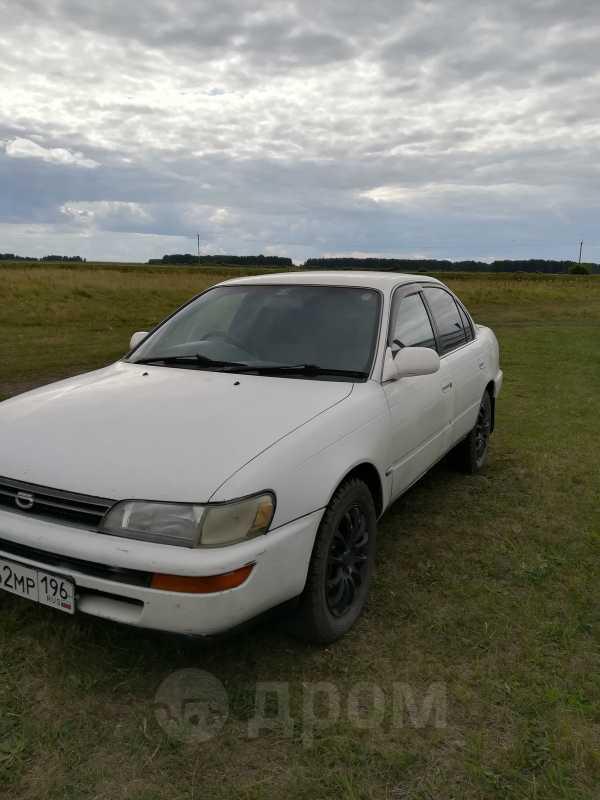 Toyota Corolla, 1992 год, 85 000 руб.