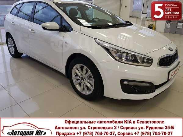 Kia cee'd, 2018 год, 1 064 900 руб.