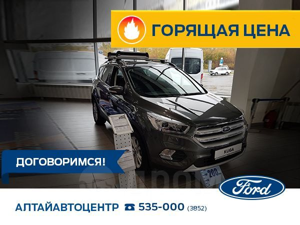 Ford Kuga, 2018 год, 1 868 500 руб.
