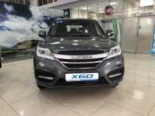 Иркутск X60 2018