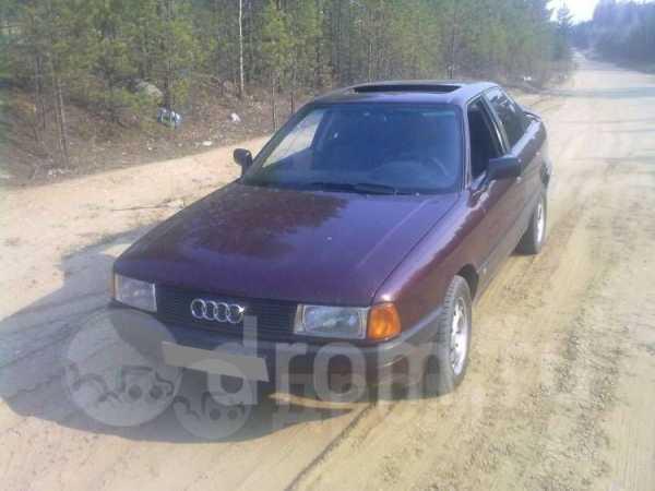 Audi 80, 1988 год, 85 555 руб.