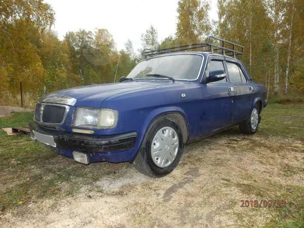 ГАЗ 3110 Волга, 2000 год, 109 000 руб.
