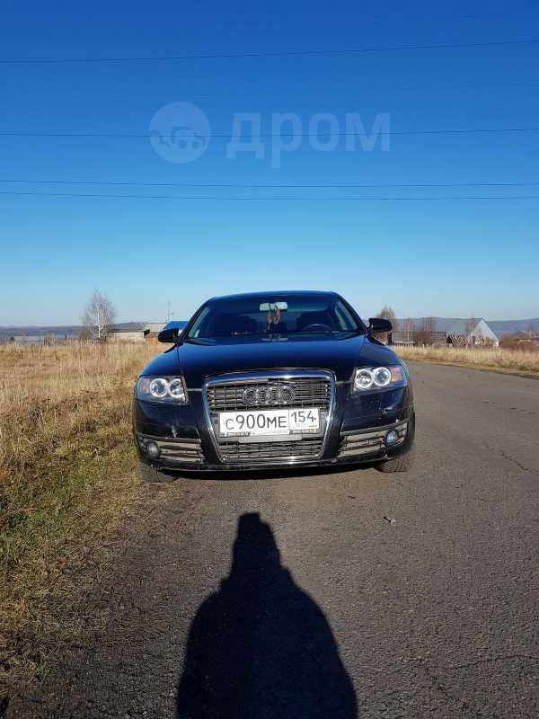 Audi A6, 2005 год, 700 000 руб.