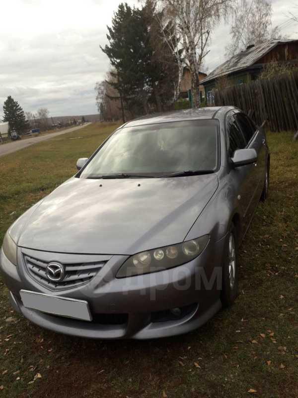 Mazda Atenza, 2003 год, 315 000 руб.