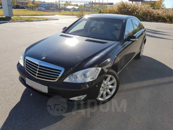 Mercedes-Benz S-Class, 2006 год, 1 080 000 руб.