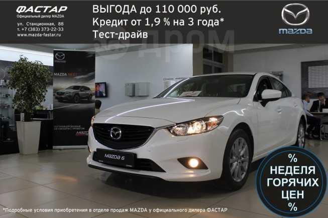 Mazda Mazda6, 2018 год, 1 574 000 руб.