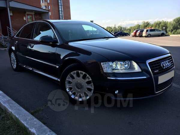 Audi A8, 2006 год, 690 000 руб.