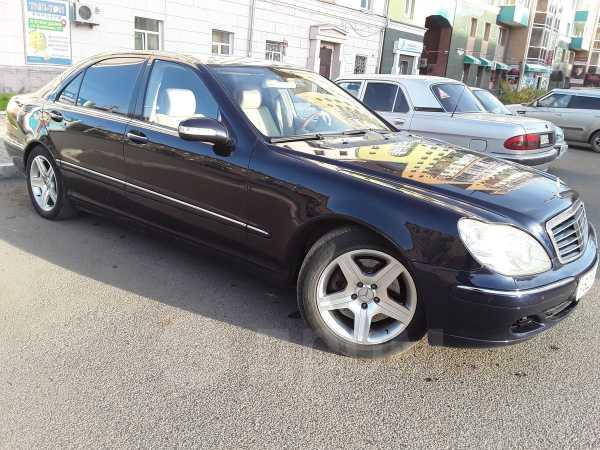 Mercedes-Benz S-Class, 2005 год, 610 000 руб.