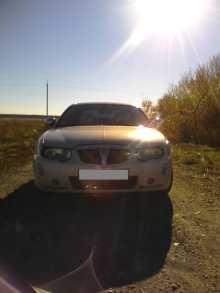 Завьялово 75 2005