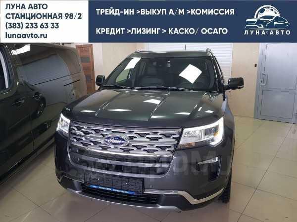 Ford Explorer, 2018 год, 2 905 000 руб.