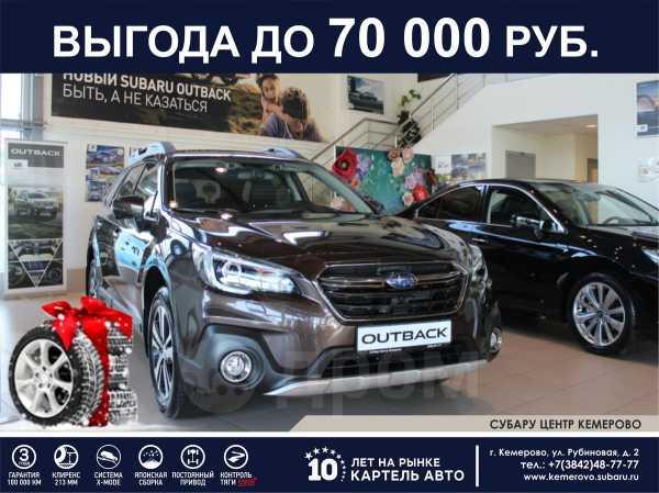 Subaru Outback, 2018 год, 2 886 430 руб.
