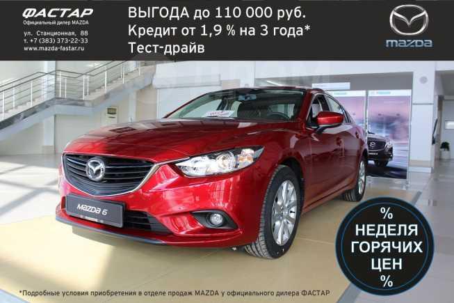Mazda Mazda6, 2018 год, 1 469 000 руб.