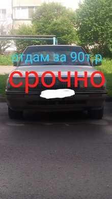 Новосибирск Crown 1990