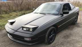 Кемерово 8-Series 1995