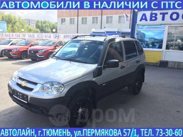 Chevrolet Niva, 2018 год, 665 000 руб.