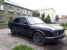 Барнаул 3-Series 1987