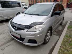 Тюмень Mazda5 2008