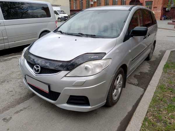 Mazda Mazda5, 2008 год, 470 000 руб.