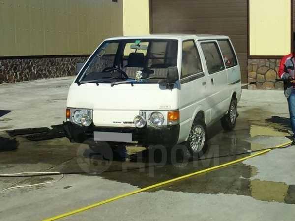 Nissan Vanette, 1985 год, 120 000 руб.