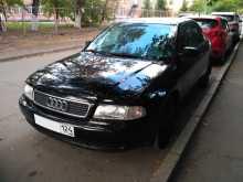 Красноярск A4 1997